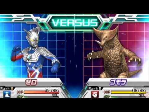 Ultraman All Star Chronicle - Extra 11 ★Play PSP