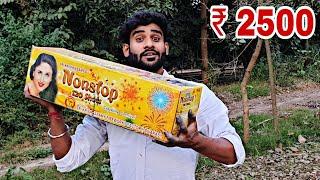 SKYSHOT 120 SHOTS ₹2500