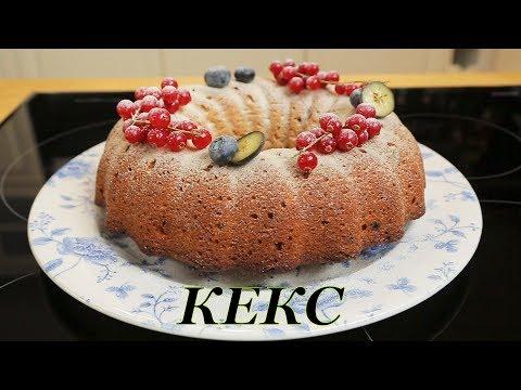 Новогодний кекс. Простая выпечка. Легкий десерт. Кекс с изюмом и орехами.