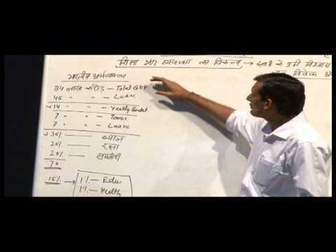 Jeevan Vidya Shivir (1hr 45min)