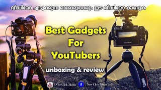 Mini Tripod Unboxing & Review | Best Cheap Mobile Tripod | YouTuber Tools | Malayalam Video