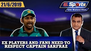 Ex-players and fans need to respect captain Sarfaraz | G Sports with Waheed Khan 21st June 2019