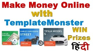 How to Make Money Online with TemplateMonster Easily (Earn Money With Social Stock)