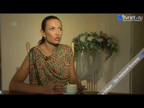 Эвелина Блёданс Про Анастасию Волочкову
