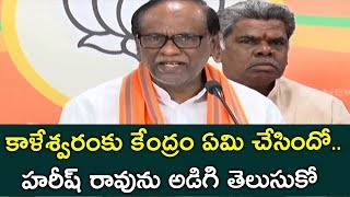 BJP Laxman Fires On CM KCR Comments Over PM Modi | Kaleshwaram Project Issue