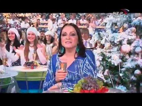 София Ротару - Белая зима