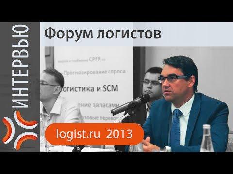 Логистика мероприятия   www.sklad-man.ru   Логистика мероприятия