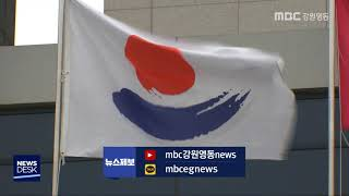 투/강릉에 '마블 테마파크 조성' 추진 관심