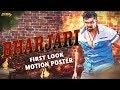 Bharjari 2018 New Kannada Dubbed Hindi Movie Motion Poster | Dhruva Sarja | Rachita Ram