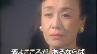 懐メロカラオケ175 「悲しい酒」お手本バージョン 原曲 ♪美空ひばり