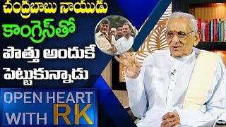 TDP Ex-Minister Yadlapati Venkata Rao About TDP -Congress alliance | Open Heart With RK