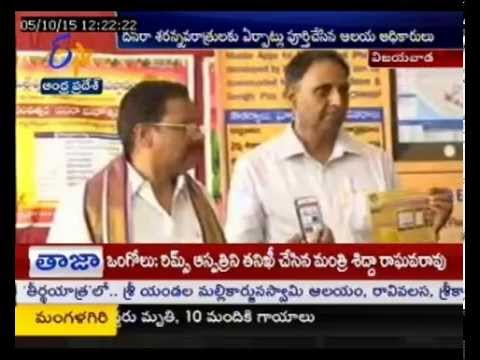 Special App Designed By Vijayawada Indrakeeladri Temple Staff For Dasara Fest
