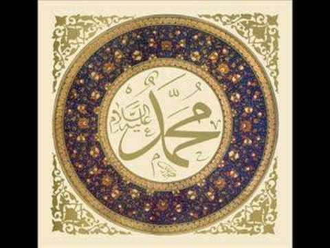 Beautiful Qaseeda in praise of Muhammad (sa)