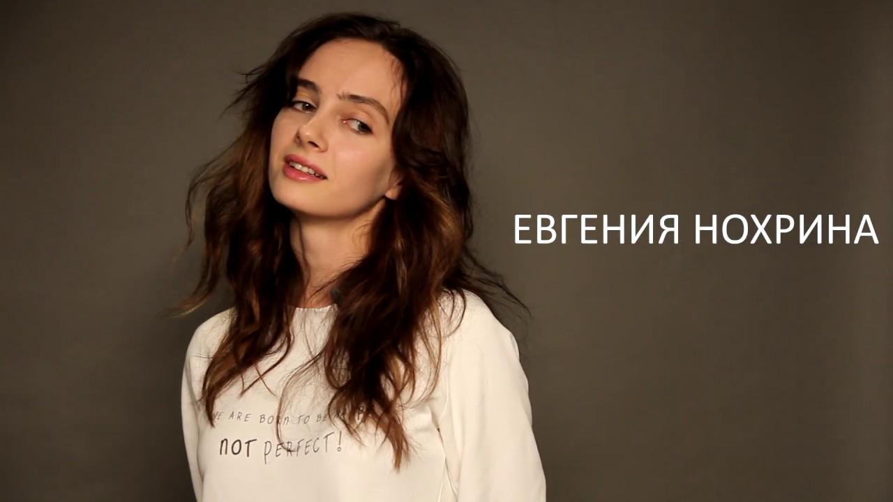 Обнаженная Евгения Нохрина