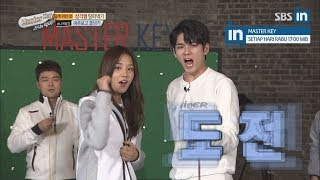 Download Song Finally Ong Seong Wu is good at something too! Master Key Ep. 9 with EngSub Free StafaMp3