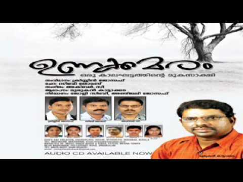 mathavideshammurukan Kattakada New Super Hit Kavitha(poem) video