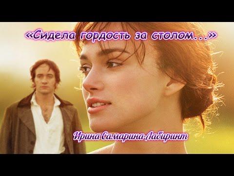Стихи о любви ирина самарина лабиринт