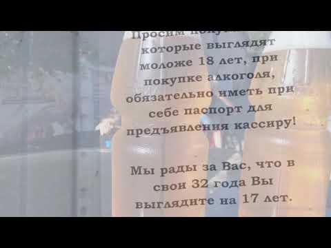 """Жигулёвское пиво """"На Дне"""""""