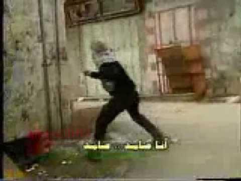 أناشيد الثورة الفلسطينية ... أنا صامد Music Videos