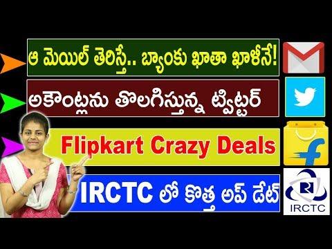Tech News 4 | Latest Technology | Tech Updates In Telugu | Omfut Tech And Jobs