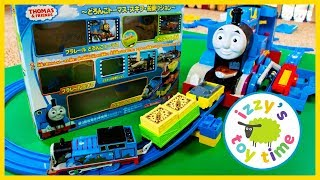 Thomas and Friends TOMY GRAB BAG! Thomas Trackmaster! Fun Toy Trains for Kids