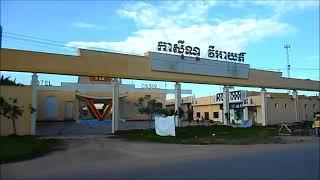 Quay lén toàn cảnh cụm casino Bavet, Campuchia