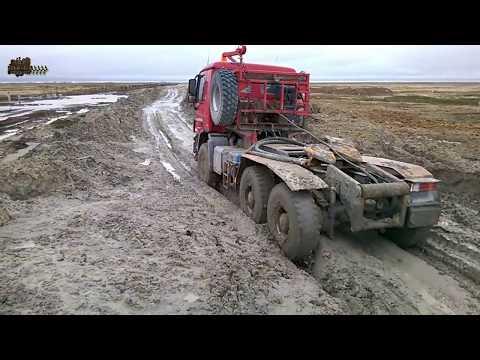 Водитель севера 80 уровень Опытные водители за рулем! trucks of Russian road monsters