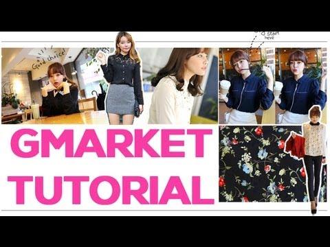 韓國Gmarket新手入門教學2-分享如何團購化妝,護膚品及衫2013
