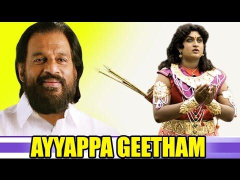 Ayyappa Devotional Songs Malayalam | Ayyappa Geetham | Documentary For Lord Ayyappa Swami video