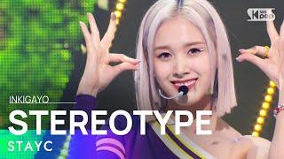 Download lagu STAYC(스테이씨) - STEREOTYPE(색안경) @인기가요 inkigayo 20210926