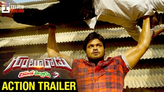 Gunturodu Movie ACTION TRAILER | Manchu Manoj | Pragya | #Gunturodu | Telugu Movie Trailers 2017