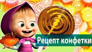 """Рецепт """"Петушков"""". Готовим дома сахарные конфетки на палочке. Домашние сладости для малышей."""