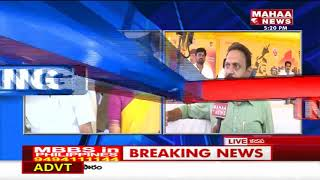 Latest Updates: CM Ramesh Ukku Deeksha @ Kadapa