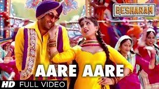 Besharm - Aare Aare Full Video Song Besharam | Ranbir Kapoor, Pallavi Sharda