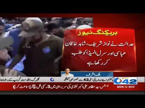 Nawaz Sharif, Khaqan Abbasi To Appear Before High Court Today??