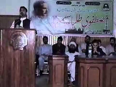 Kalam-e-Iqbal (Kabhi aey Nou-jawan Muslim) by sarwar siddique...