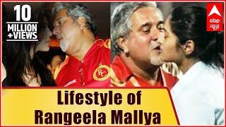 Poori Khabar: Rangeela Mallya: A lifestyle which every ambitious man envies