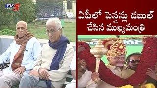 Public Response On CM Chandrababu Sankranti Gift | TV5 News