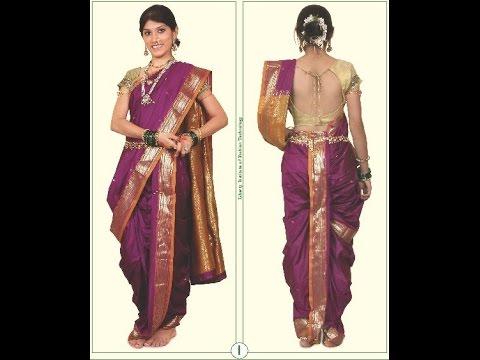 How to make Peshwai Saree {maharastrian}
