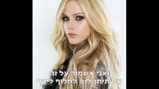 download lagu Avril Lavigne - Innocence Heb Sub gratis