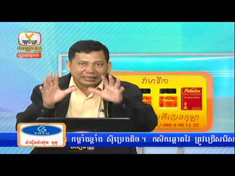 Khmer Accident News 24 May 2013 Part3