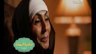 #صاحبة_السعادة  | شاهد .. لأول مرة نيفين الناقوري أبنة سهير البابلي تتحدث عن والدتها