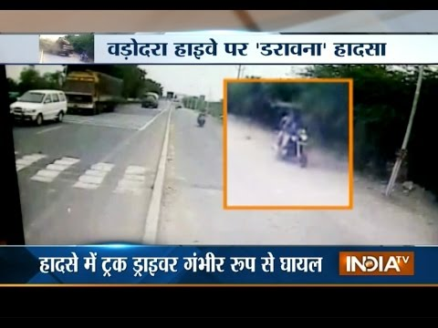 Deadly Accident at Gujrat, Killed 4 People | India Tv