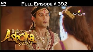 Chakravartin Ashoka Samrat - 29th July 2016 - चक्रवर्तिन अशोक सम्राट - Full Episode (HD)