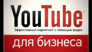 В TOP-20 на канале YouTube без продвижения. Илья Шестаков палит секреты.