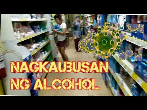 ALCOHOL AT FACE MASK NAGKAKAUBUSAN DAHIL SA CORONA VIRUS
