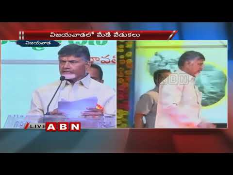 AP CM Chandrababu Naidu Speech At May Day Celebrations | Vijayawada | ABN Telugu