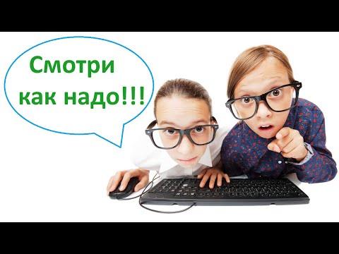 Таргет Вконтакте: настройка рекламы Вконтакте