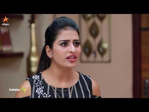 Raja Rani Serial Promo 25-07-2018 To 27-07-2018 Vijay Tv Serial Promo Online