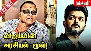 சர்க்கார் படத்தில் அரசியல் கோமாளிகள் | Radha Ravi about Vijay's Political Entry | Sarkar